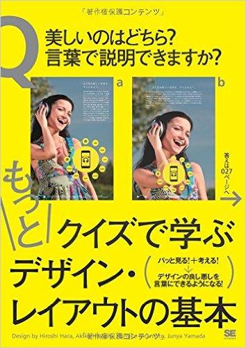 f:id:ichihara103:20160922175953p:plain