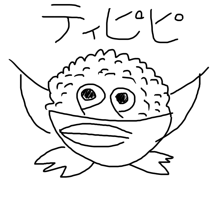 f:id:ichihara103:20161004151700j:plain
