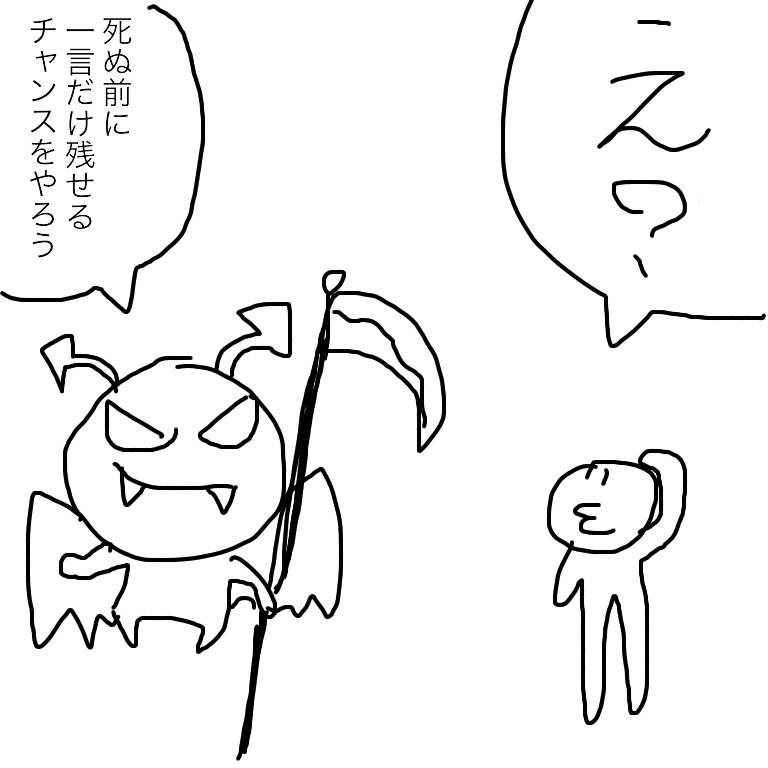 f:id:ichihara103:20161118234621j:plain