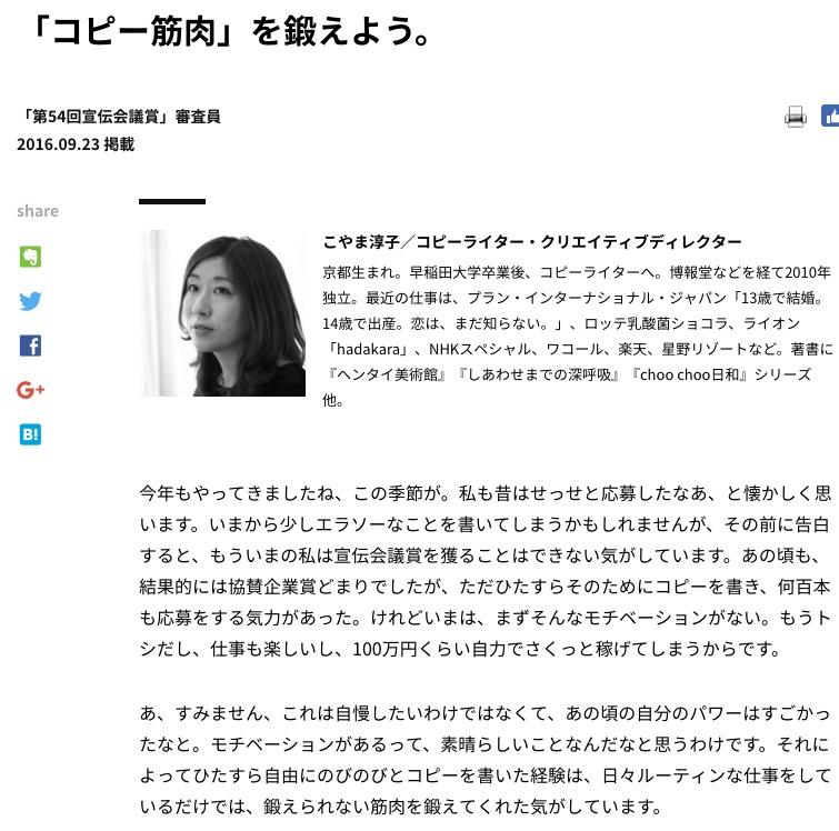 f:id:ichihara103:20170220225121j:plain