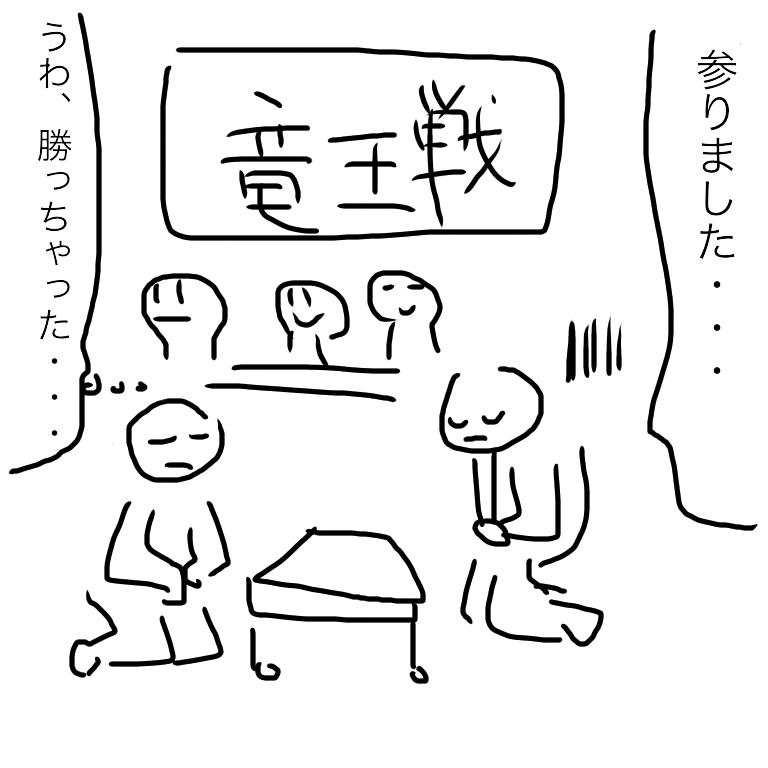 f:id:ichihara103:20170324164646j:plain