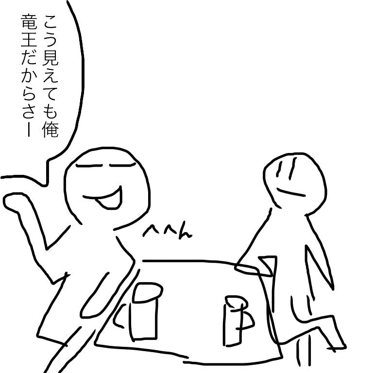 f:id:ichihara103:20170324165105j:plain