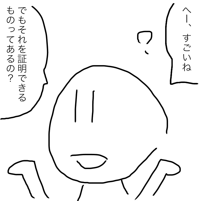 f:id:ichihara103:20170324165202j:plain