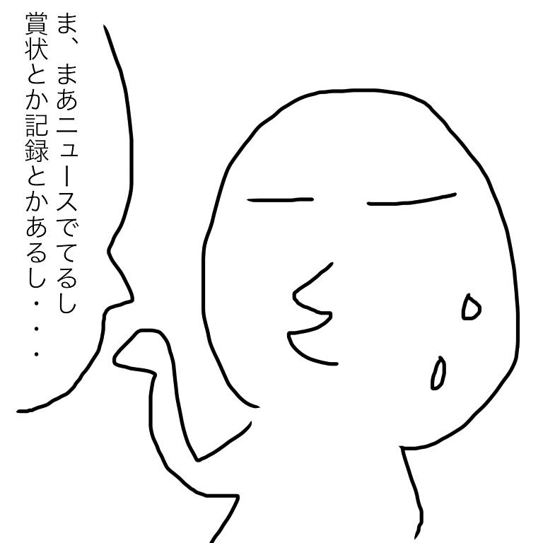 f:id:ichihara103:20170324165246j:plain