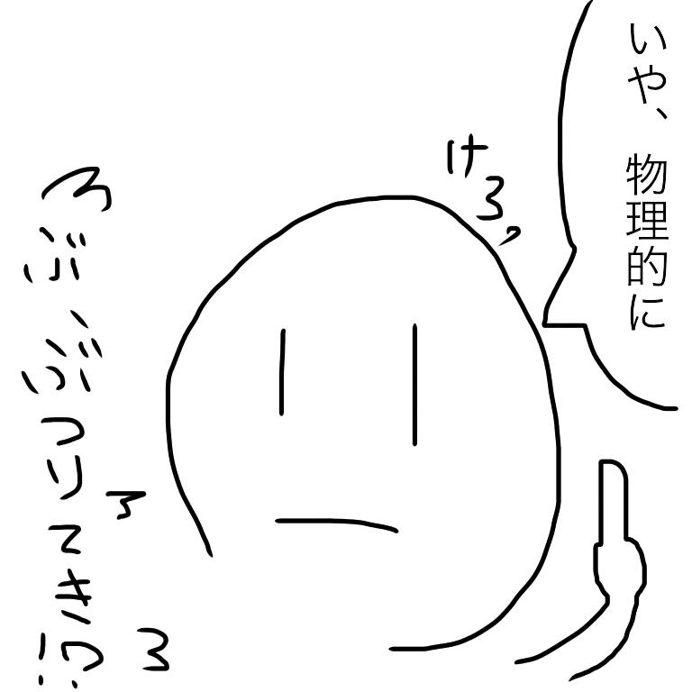 f:id:ichihara103:20170324165446j:plain