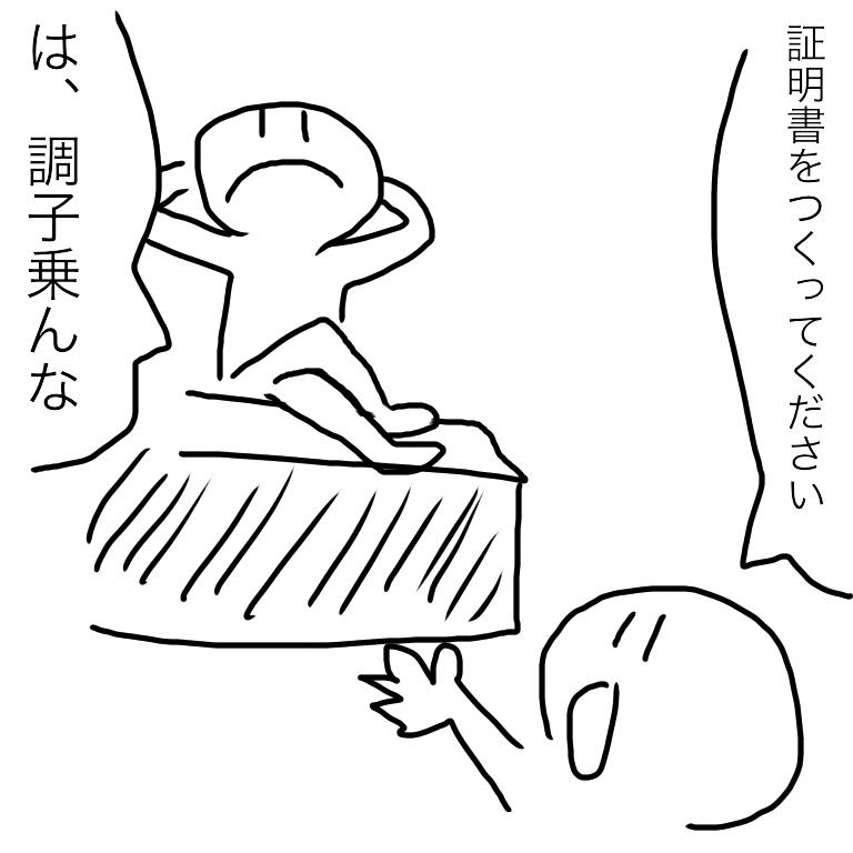f:id:ichihara103:20170324165606j:plain