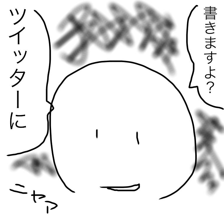f:id:ichihara103:20170324165910j:plain
