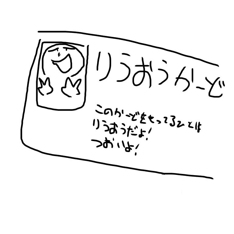 f:id:ichihara103:20170324170009j:plain