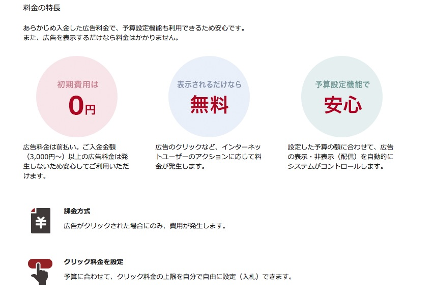 f:id:ichihara103:20170329220722j:plain