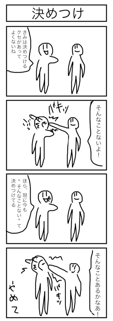f:id:ichihara103:20170914140428j:plain