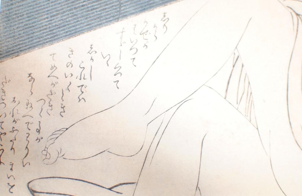 f:id:ichiharugallery:20170727171808j:plain