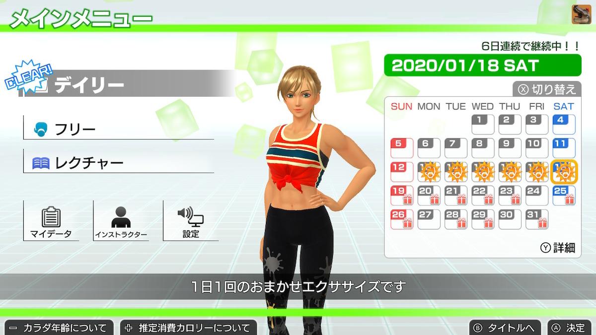 f:id:ichiharune:20200119232253j:plain