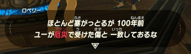 f:id:ichiharune:20200509180355p:plain