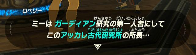 f:id:ichiharune:20200509180439p:plain