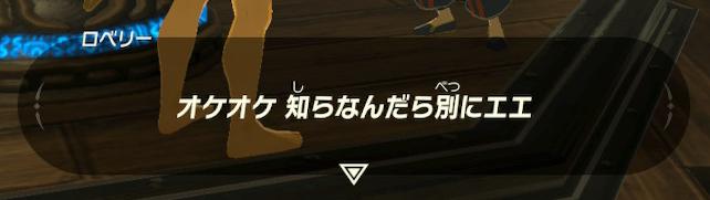 f:id:ichiharune:20200509180601p:plain