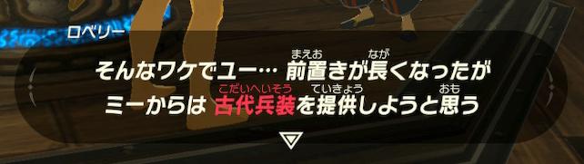 f:id:ichiharune:20200509180628p:plain