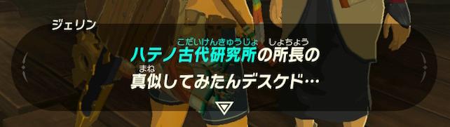 f:id:ichiharune:20200509180812p:plain