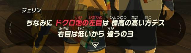 f:id:ichiharune:20200509180902p:plain