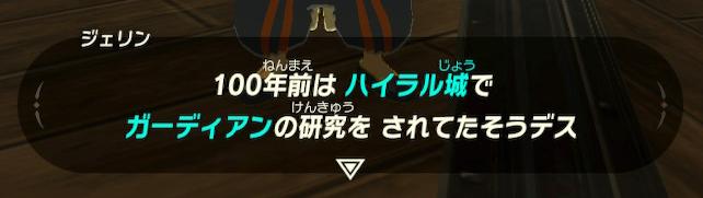 f:id:ichiharune:20200509180936p:plain