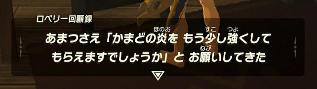 f:id:ichiharune:20200509182125p:plain
