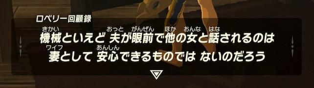 f:id:ichiharune:20200509182254p:plain