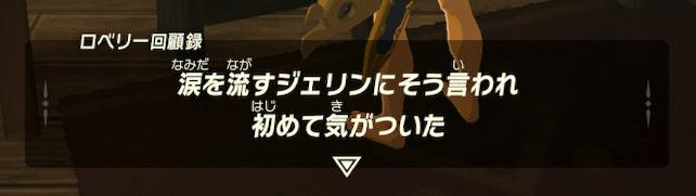 f:id:ichiharune:20200509182301p:plain