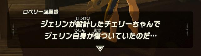 f:id:ichiharune:20200509182310p:plain