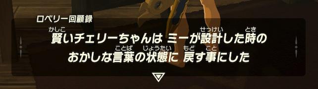 f:id:ichiharune:20200509182344p:plain