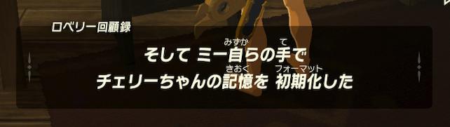 f:id:ichiharune:20200509182350p:plain