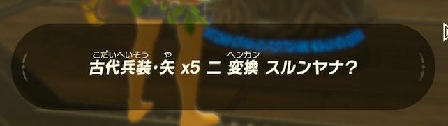 f:id:ichiharune:20200509184007p:plain