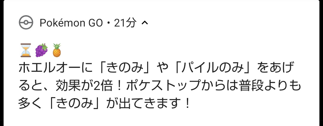 f:id:ichiharune:20210408002020j:plain