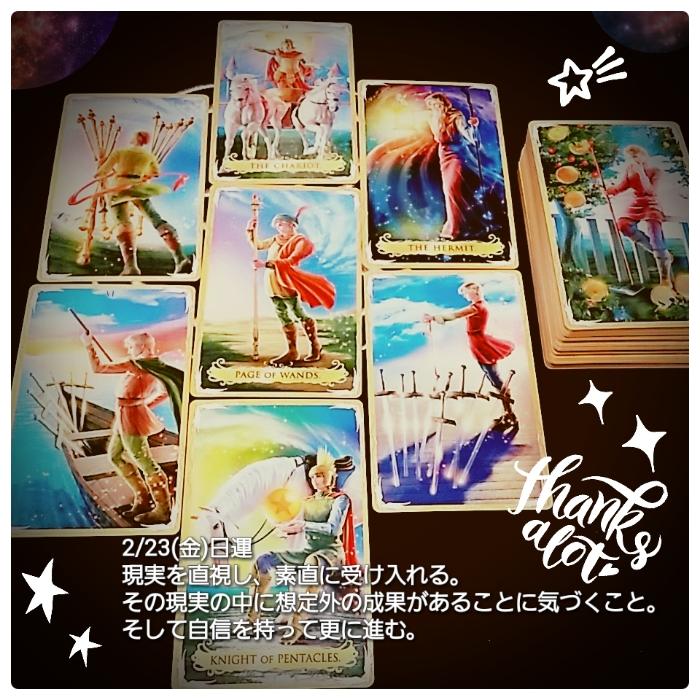 f:id:ichihaueki5:20180222172554j:plain