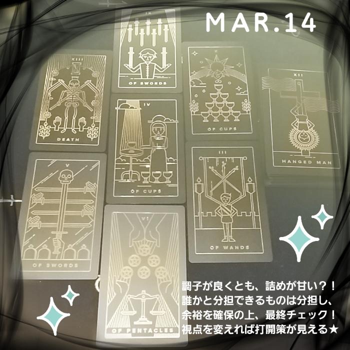 f:id:ichihaueki5:20180313111210j:plain