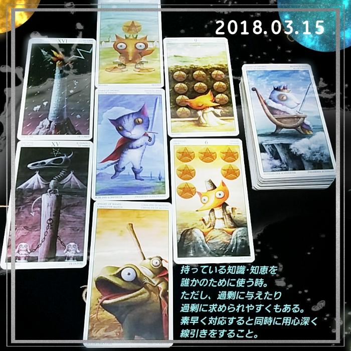f:id:ichihaueki5:20180314102629j:plain