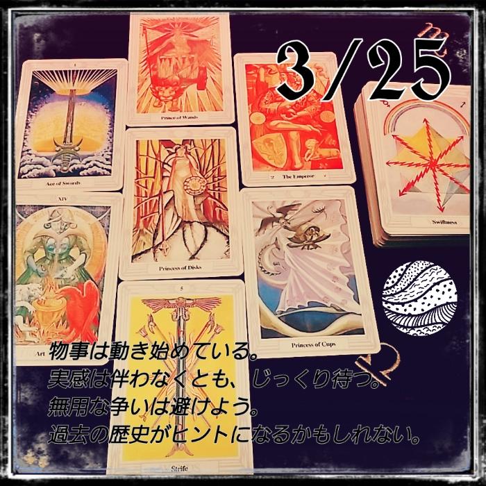 f:id:ichihaueki5:20180324093406j:plain