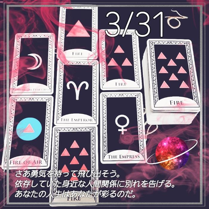 f:id:ichihaueki5:20180329154256j:plain