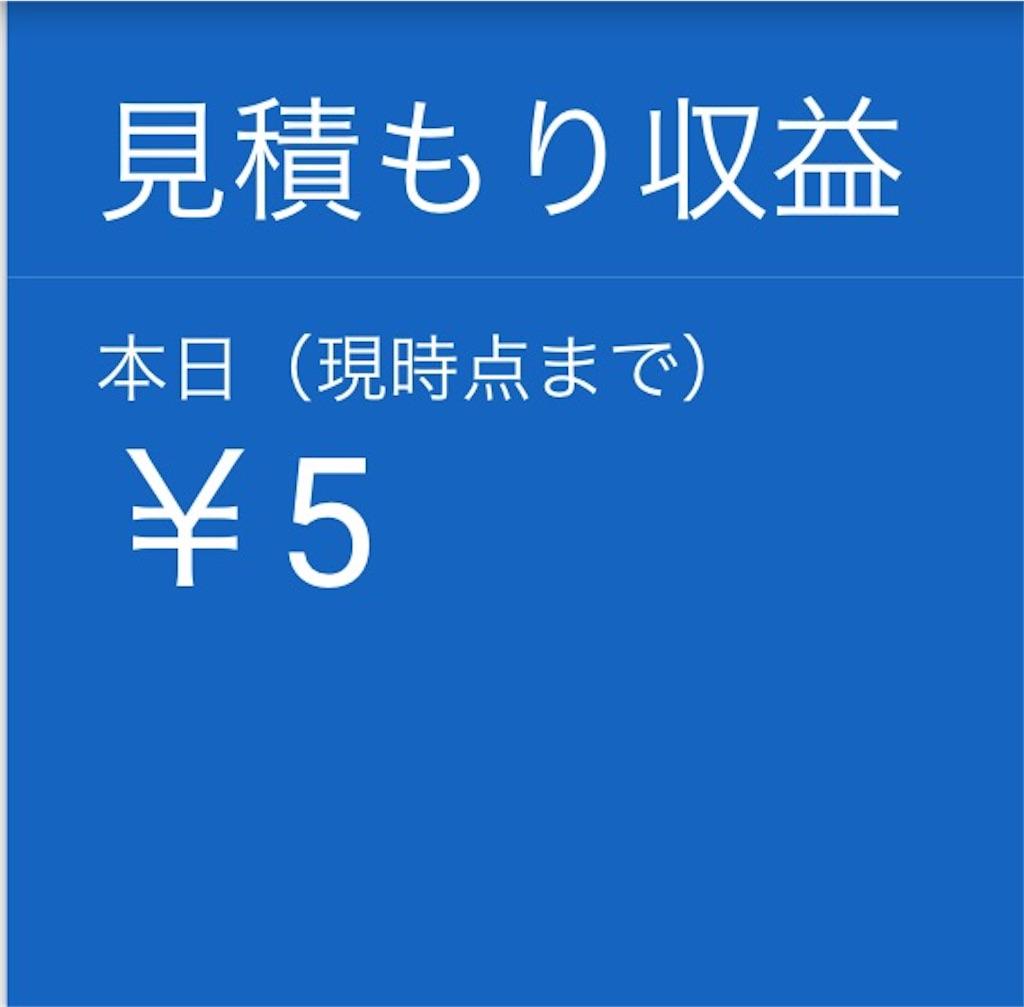f:id:ichihayakakeru:20171004224238j:image