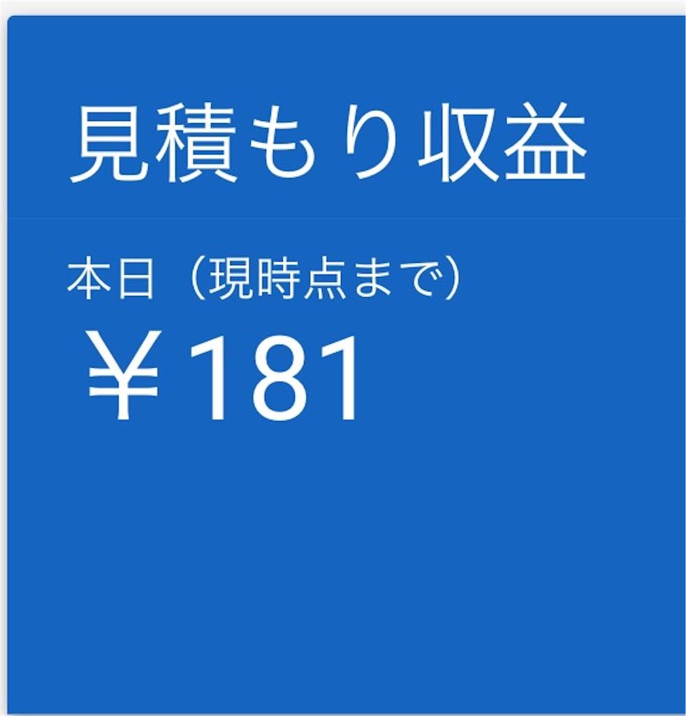 f:id:ichihayakakeru:20171005233800j:image