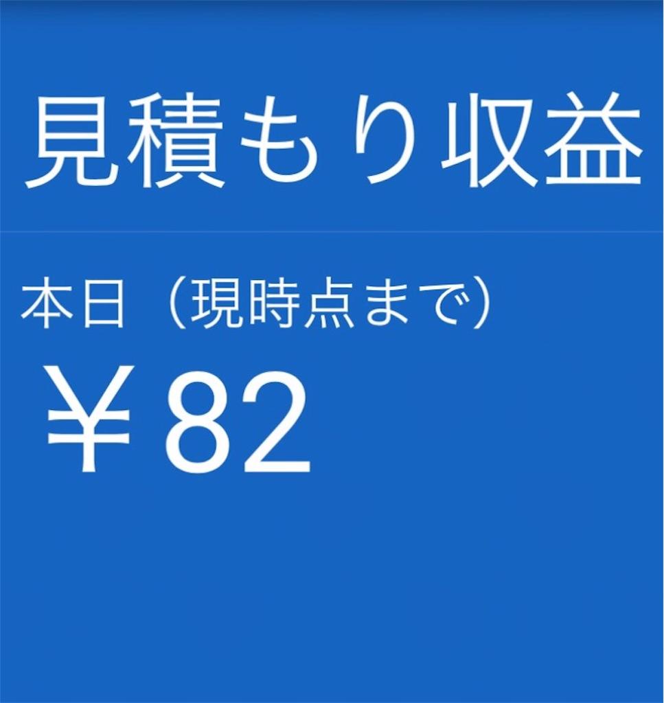 f:id:ichihayakakeru:20171007092537j:image