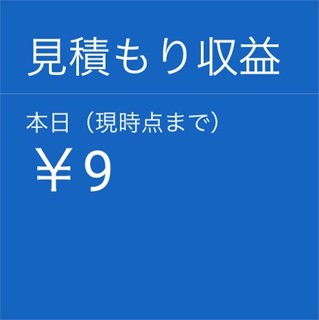 f:id:ichihayakakeru:20171008233103j:image
