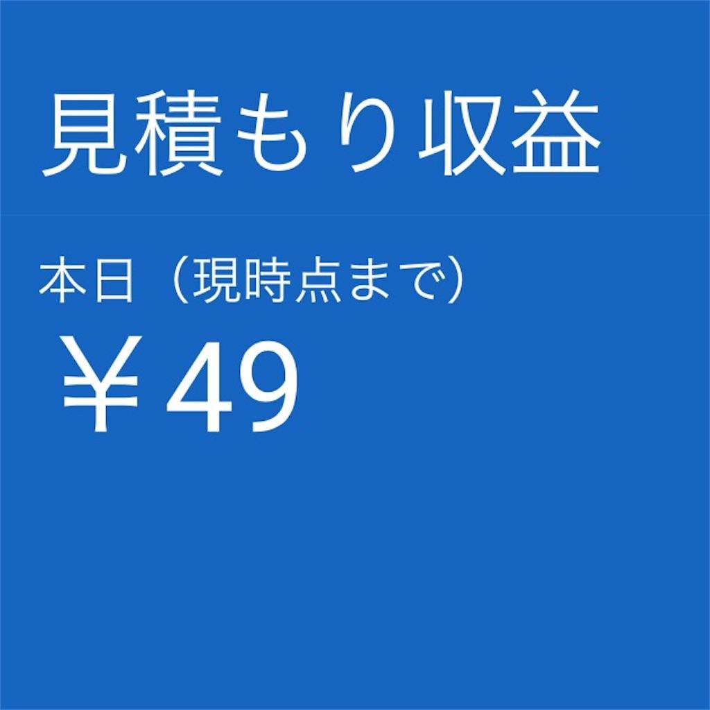 f:id:ichihayakakeru:20171009225904j:image