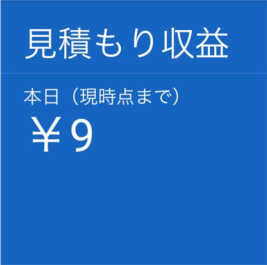 f:id:ichihayakakeru:20171010230733j:image