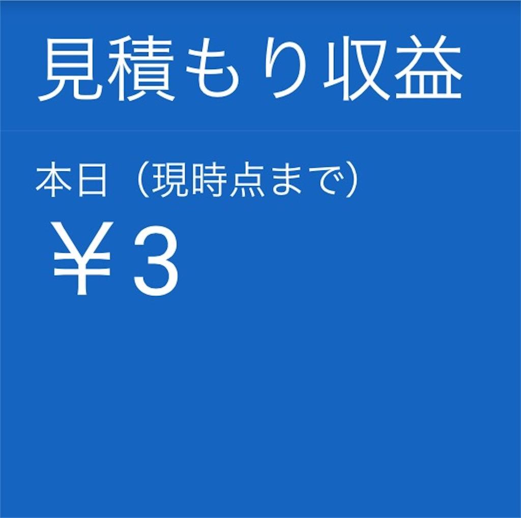 f:id:ichihayakakeru:20171011233232j:image