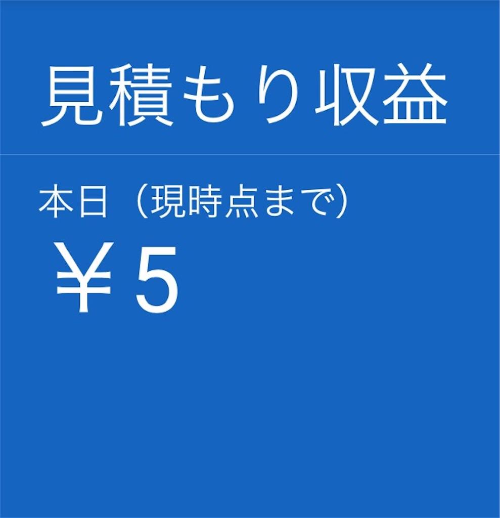f:id:ichihayakakeru:20171012230855j:image
