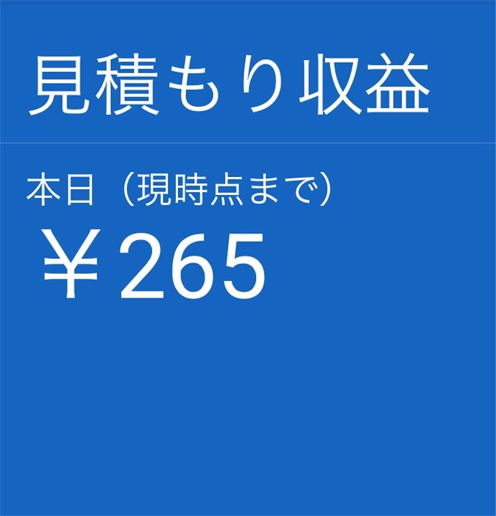 f:id:ichihayakakeru:20171014005652j:image