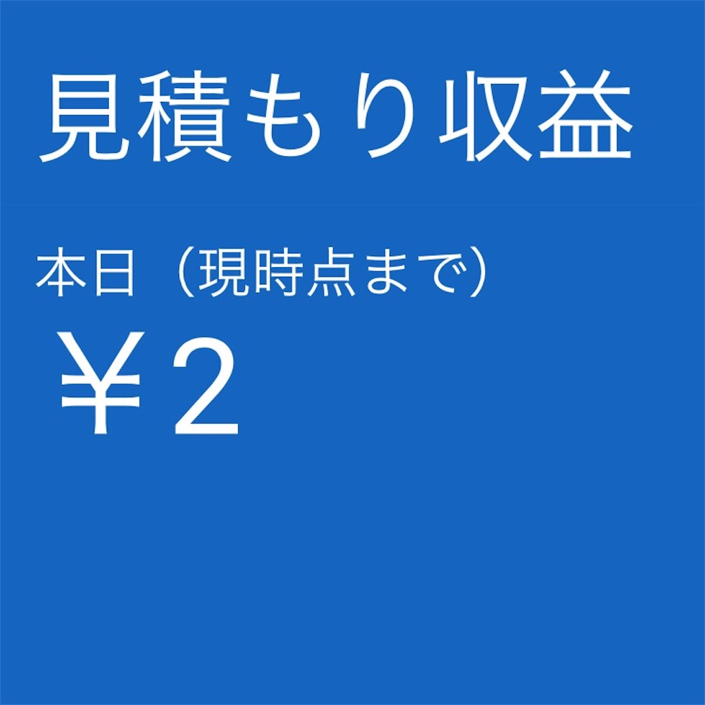 f:id:ichihayakakeru:20171016065802j:image