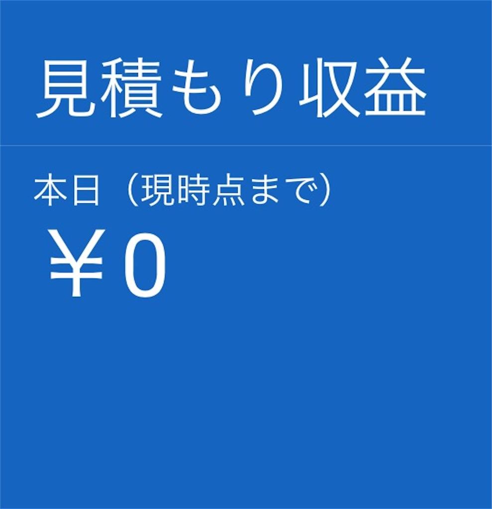 f:id:ichihayakakeru:20171016072526j:image