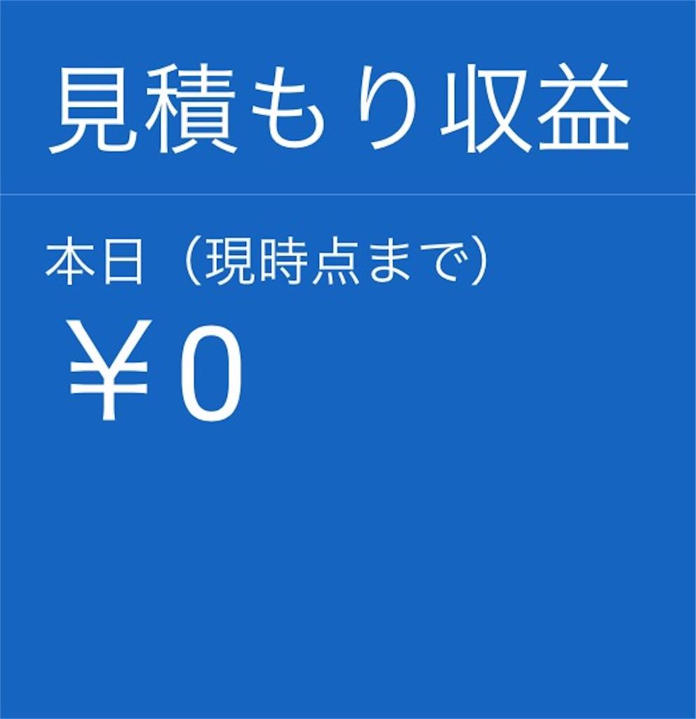 f:id:ichihayakakeru:20171017065645j:image