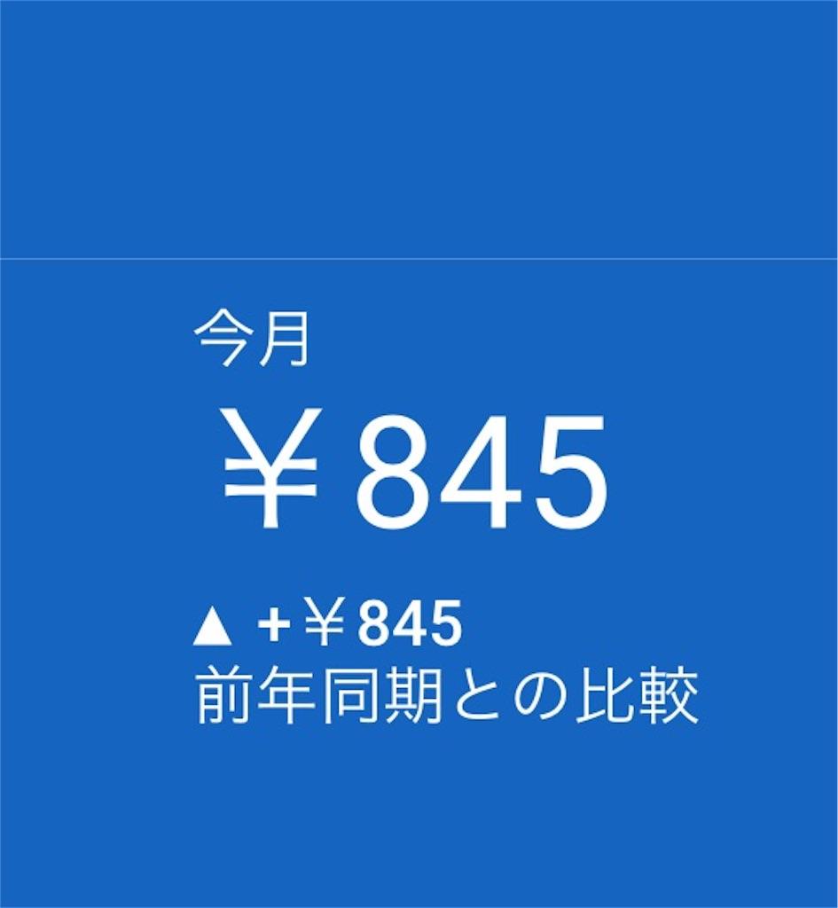 f:id:ichihayakakeru:20171017065750j:image