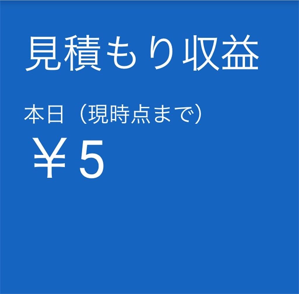 f:id:ichihayakakeru:20171019072250j:image